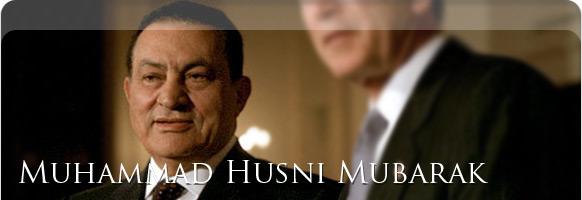 Muhammad Husni Mubarak Ägypten