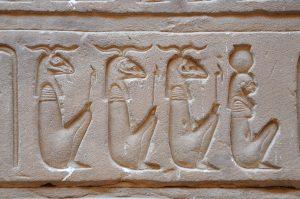 ägypten hieroglyphen