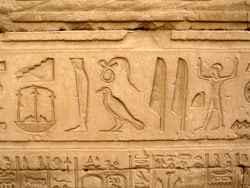 Ägypten Literatur