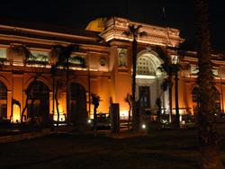 Ägypten Museum Kairo
