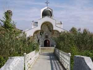 Bulgarisch-Orthodoxe Kirche