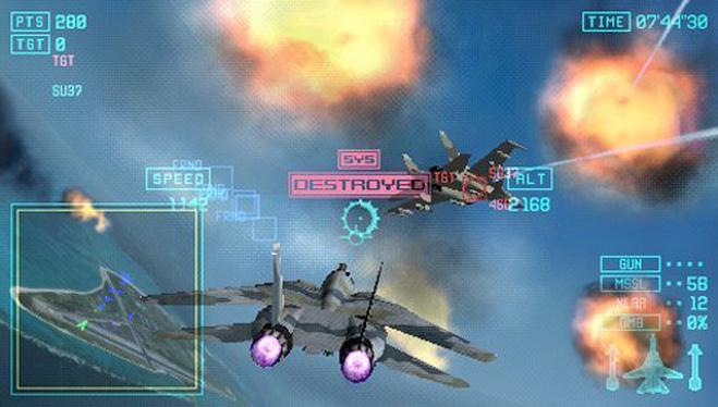 Ace Combat - Joint Assault