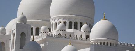 emirate moschee