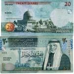20 jordanische dinar
