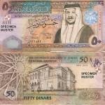 50 jordanische dinar