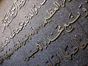 marokko-arabisch
