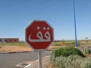 marokko-stopschild