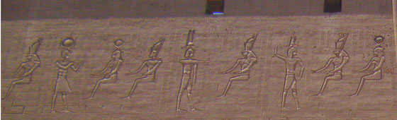 Tempel von Edfu Pylon Detail