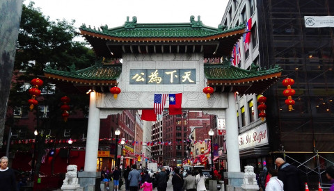 Boston-Chinatown Festival