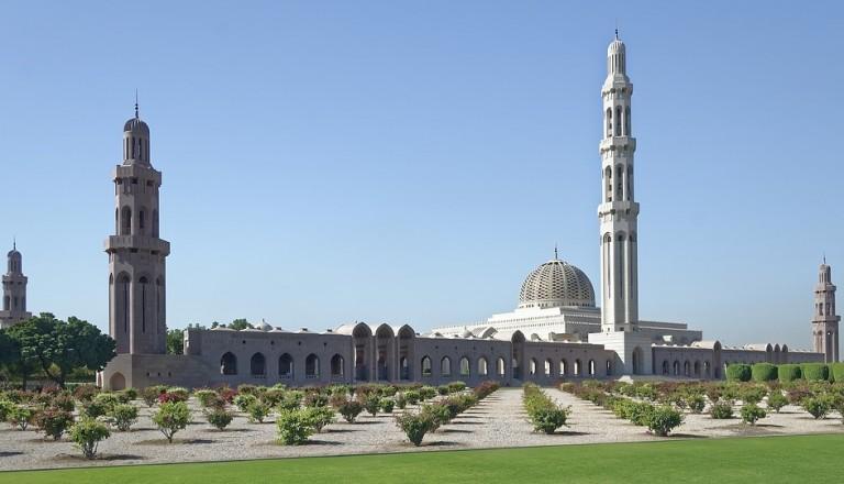 Oman Pauschalreisen Muscat