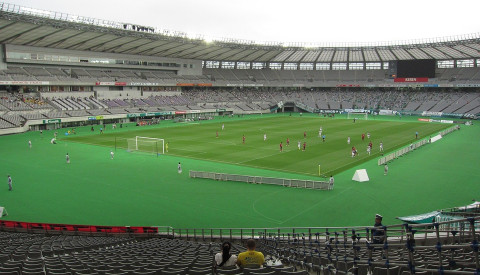 Das Ajinomoto Stadion in Tokio.