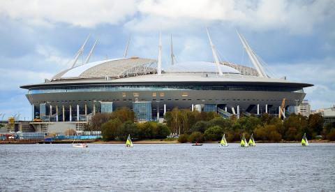 Sport in St. Petersburg Städtereisen