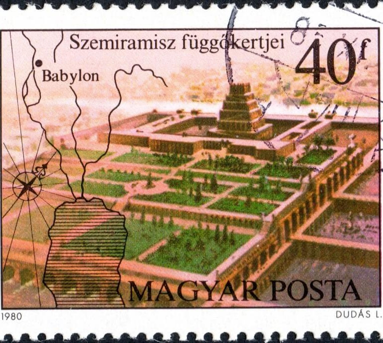 Semiramis Briefmarke