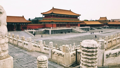 Das nationale Palastmuseum in Peking