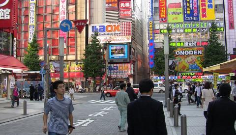 Tokio City Städtereisen