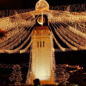 Glockenturm, Kuala Kangsar, Malaysia