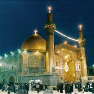 Imam Ali Mosque, Najaf, Iraq