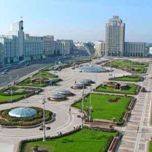 Independence Square, Minsk, Weissrussland