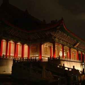 Memorial Hall, Taiwan