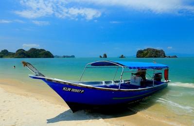 Malaysia Boot