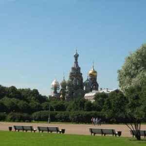 Park, St. Petersburg, Russland