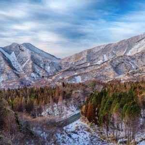 Vulkan Aso, Japan
