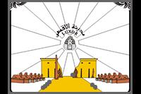 al-Uqsur