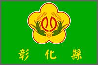 Changhua