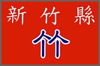 Hsinchu