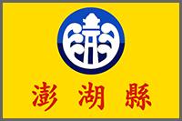 Penghu