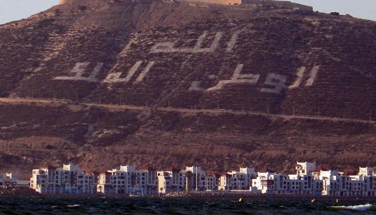 Agadir - Kasbah Ancien Talborjit