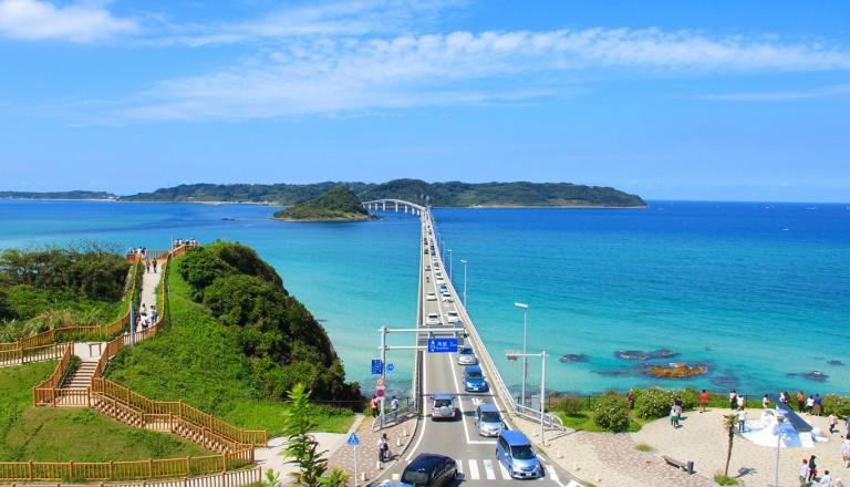 Japan-Pauschalreisen
