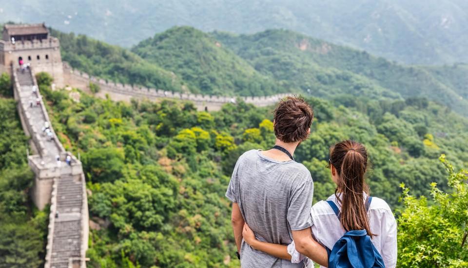 Peking - Pauschalreisen