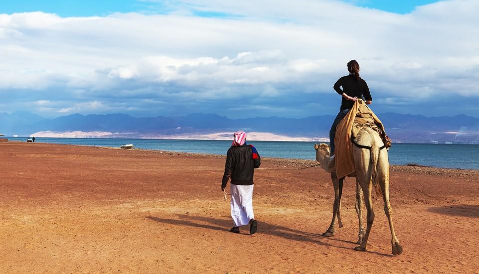 Sharm el-Sheikh - Pauschalreisen