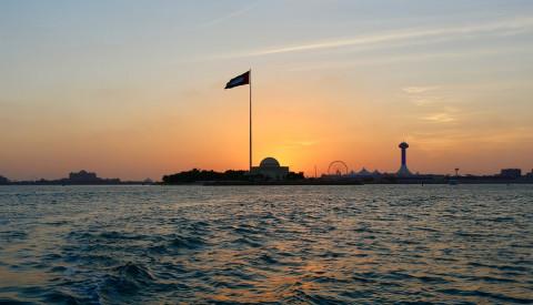 Abu Dhabi Städtereisen