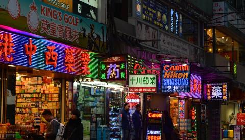 Hongkong Shopping
