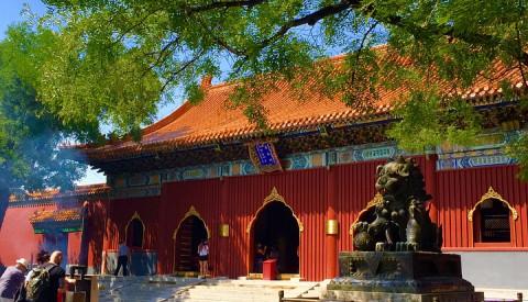 Städtereise Peking