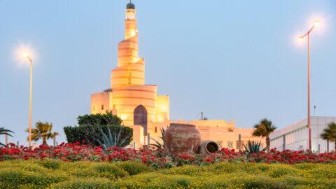 Flüge nach Katar