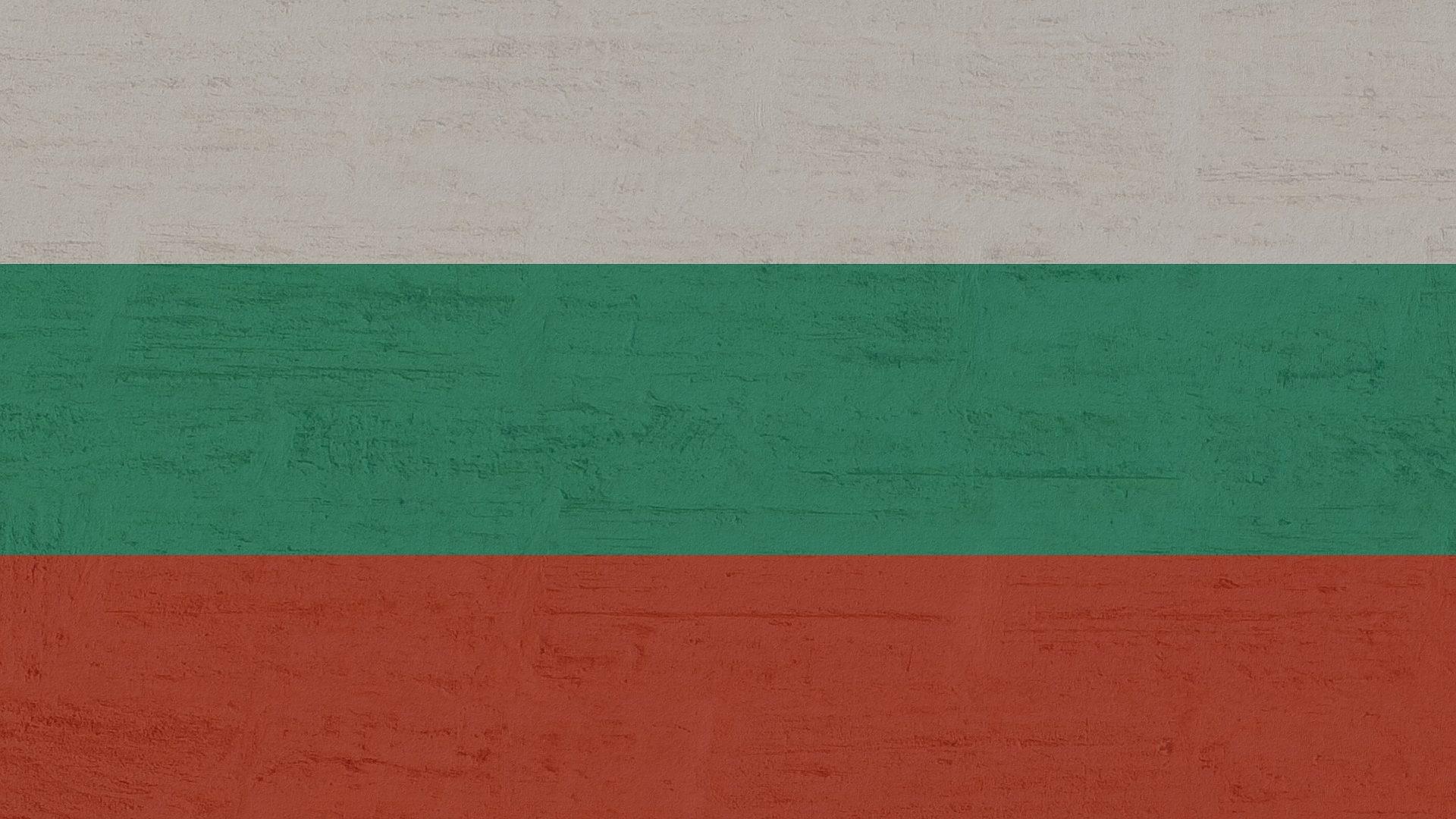 Flüge nach Bulgarien