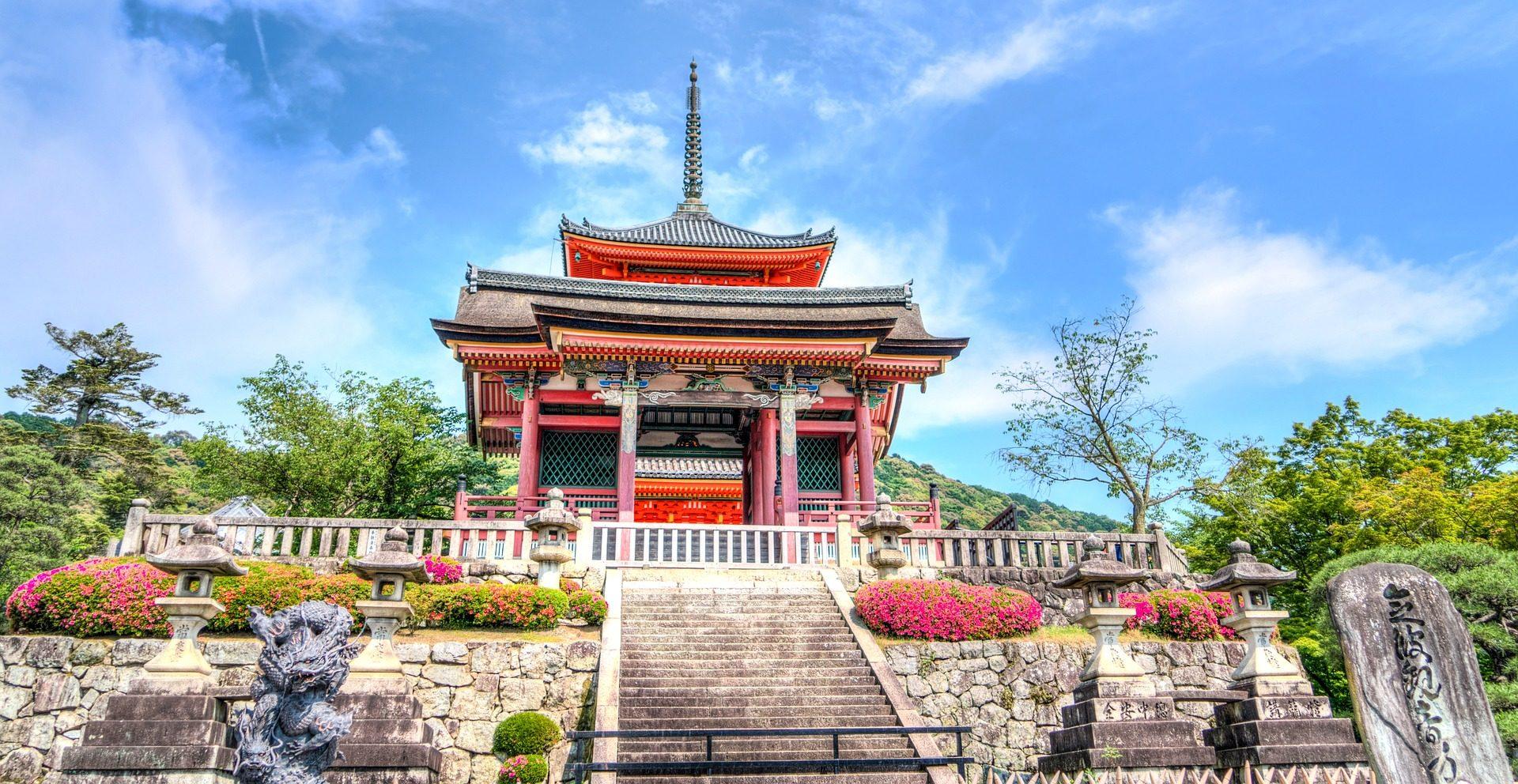 Flüge nach Kyoto