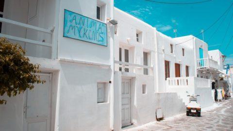 Flüge nach Mykonos