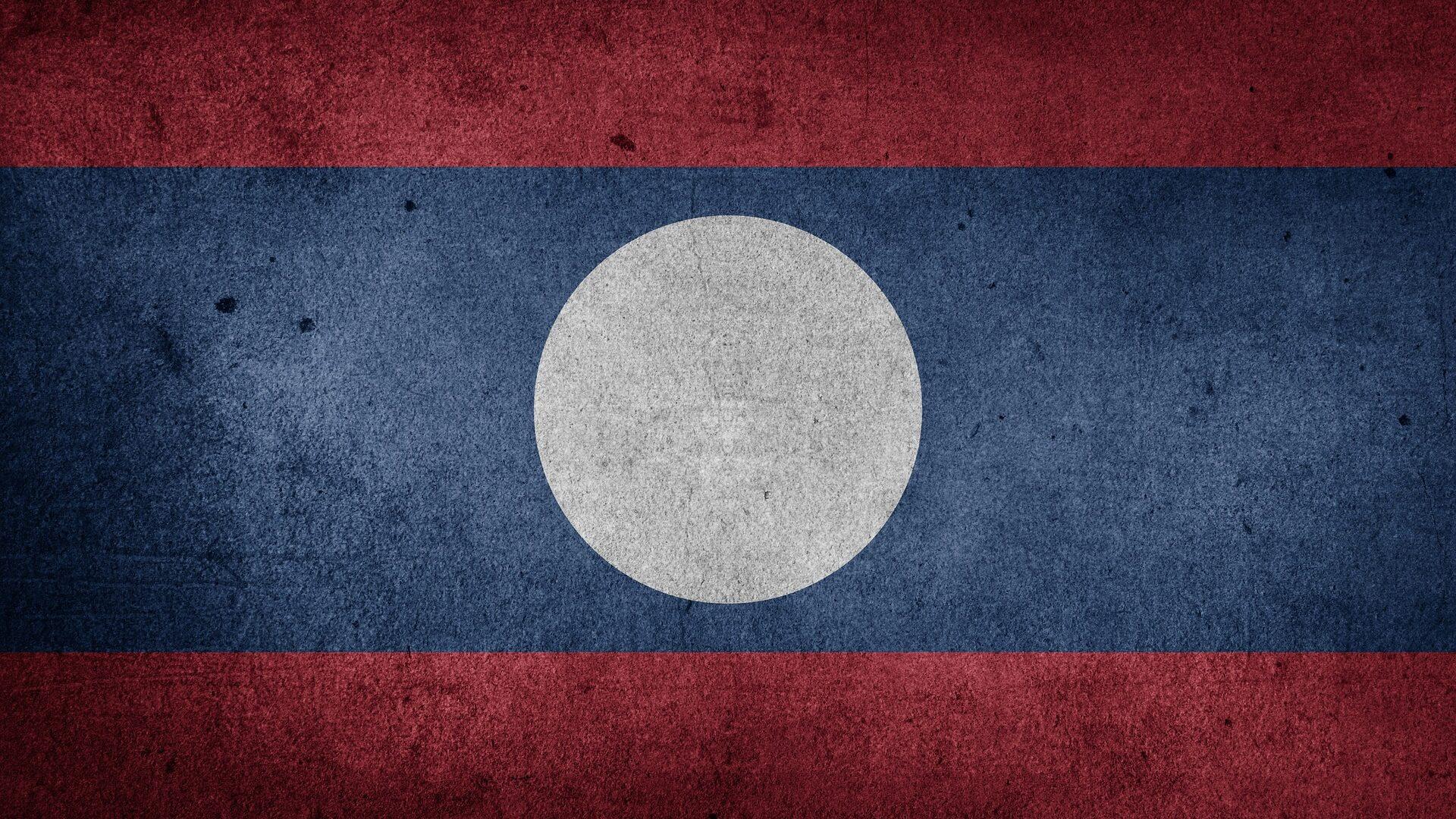 Flüge nach Laos