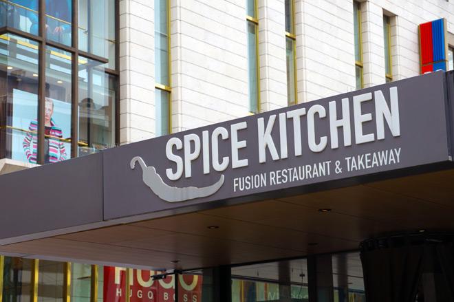 Spice Kitchen Zeil 2