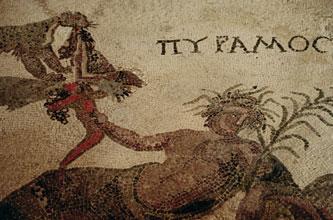 Thisbe und Pyramos